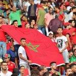 شعب المغرب