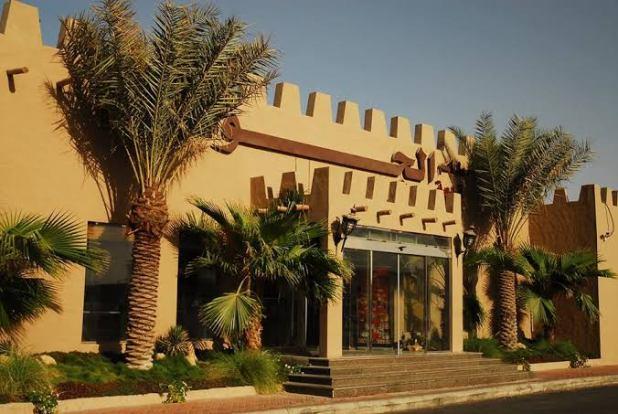 مطاعم قلعة الجود