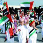 """نتيجة بحث الصور عن عروض الاحتفال باليوم الوطني الامارات"""""""
