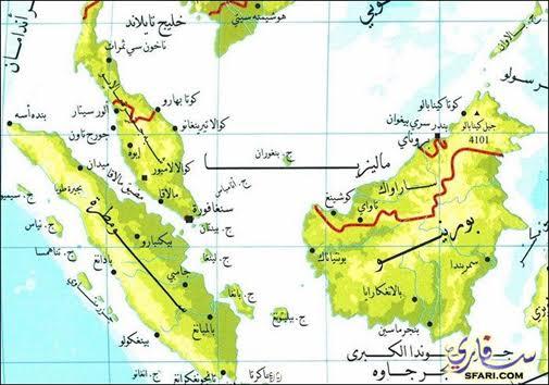 خريطة ماليزيا بالعربى