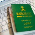 فيزا شنغن للسعوديين