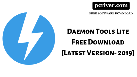 تحميل برنامج daemon tools lite افضل برنامج لقراءة الاسطوانات للكمبيوتر