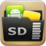 تحميل برنامج App 2 SD Card
