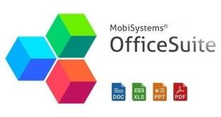 تحميل office suite افضل بديل لبرامج مايكروسوفت اوفيس