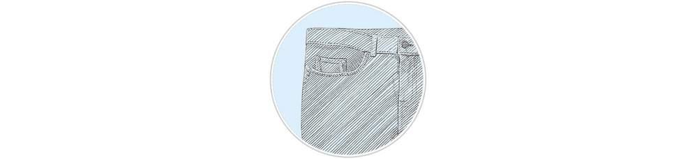 Потайной карман