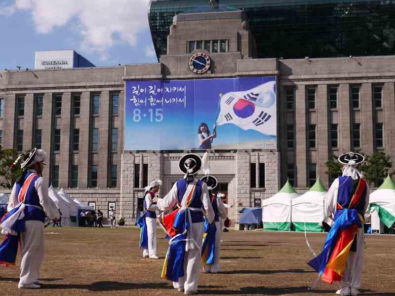Korean Dance Performance