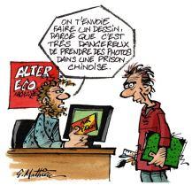 © Gérard Mathieu