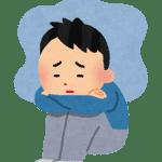ウインターブルーの症状と対策 ~ある会社員のケース~