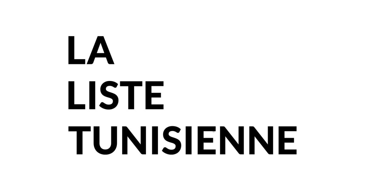 La Liste Tunisienne/ラ・リスト・チュニジエンヌ
