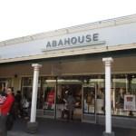 アバハウス、バニスター、5351が超クール その魅力と人気商品