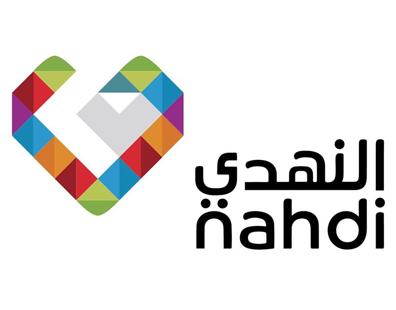 Nahdi