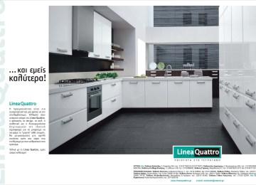 Linea Quattro Cucine | Cucina Professionale 4 Piastre Elettriche E Forno