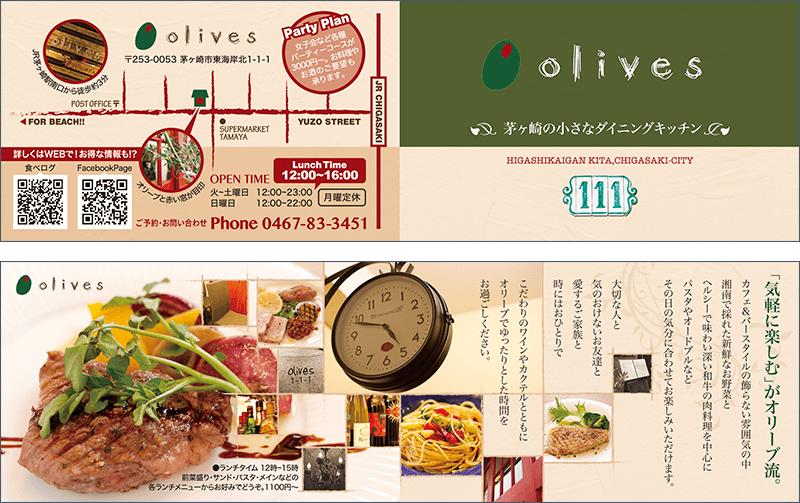 Olievesショップカード