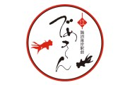 湘南鵠沼てんくしでめきん飲食店看板ロゴデザイン