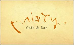 Mistyカフェ飲食店ショップカード参考デザイン