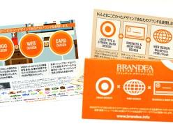 BDSビジネス二つ折り名刺写真01