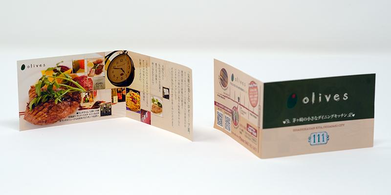 湘南茅ヶ崎Olieves二つ折ショップカード2