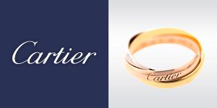 二手卡地亞Cartier收購說明