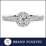 訂婚戒指 二手 Pt900 鑽石戒指指南