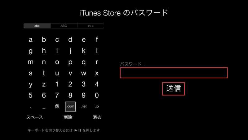 iTunes Store決済 hulu
