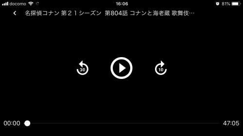 ビデオマーケット iphone iPad タブレット PC 視聴方法