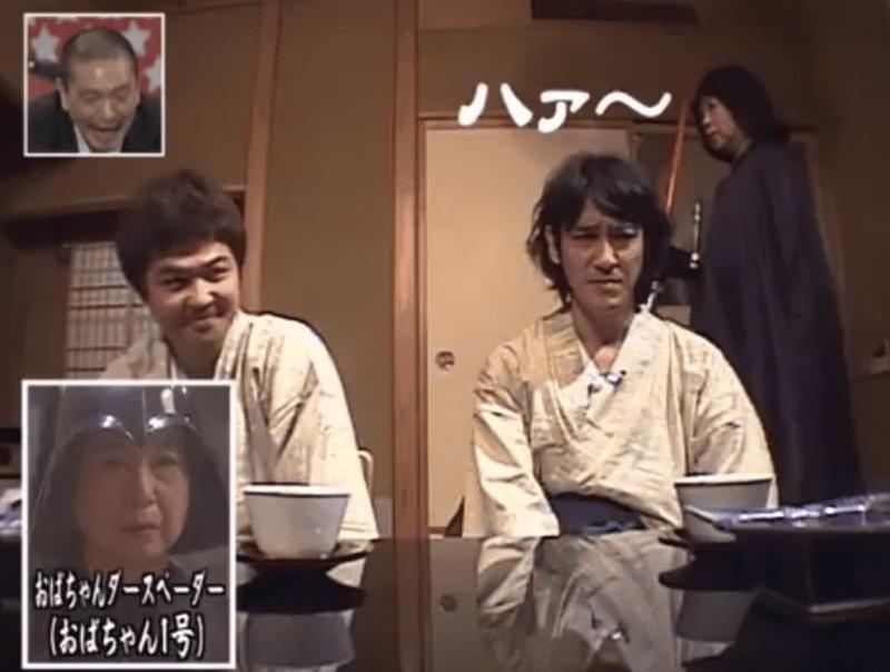 ガキの使いやあらへんで 絶対に笑ってはいけない 温泉宿 湯河原 2004年 無料 動画 無料配信