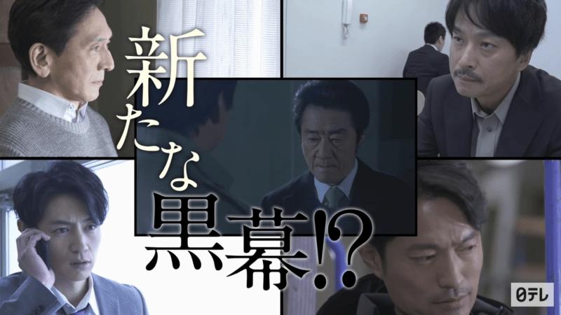 3年A組 あらすじ ネタバレ ドラマ