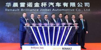 Brilliance Auto and Renault Join Hands Exploring the International Market