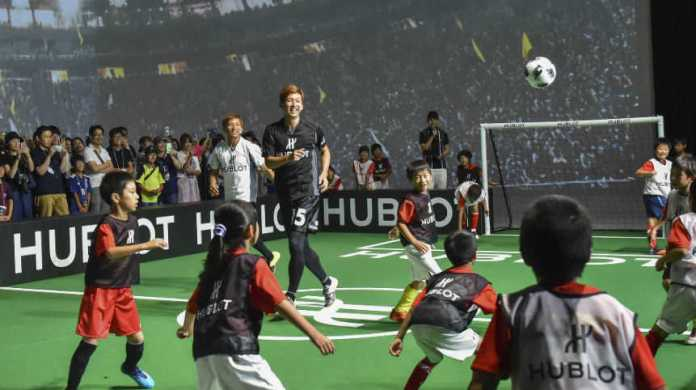 Hublot Charity Event Japan Footballers