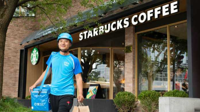Starbucks Alibaba Ele.me