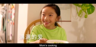 "Knorr Celebrates Mothers in New ​""Love is Mom's Cooking"" Campaign"