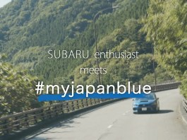Japan National Tourism Organisation and Subaru collaborate