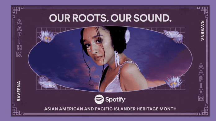 Spotify introduces