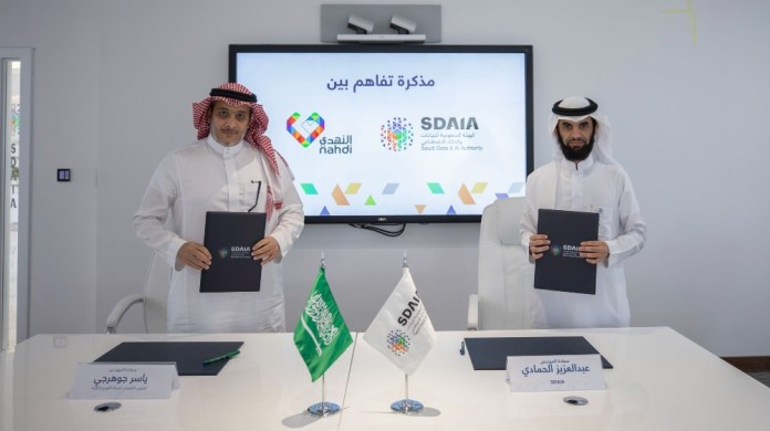 Nahdi and SDAIA aims to promote a culture of giving in latest initiative