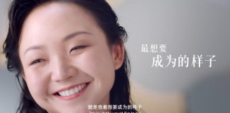 Olay and Grey Hong Kong redefines the traditional definition of beauty