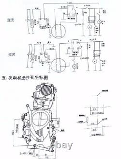 Geniune Lifan 125cc Engine Motor Manual Clutch with Wiring