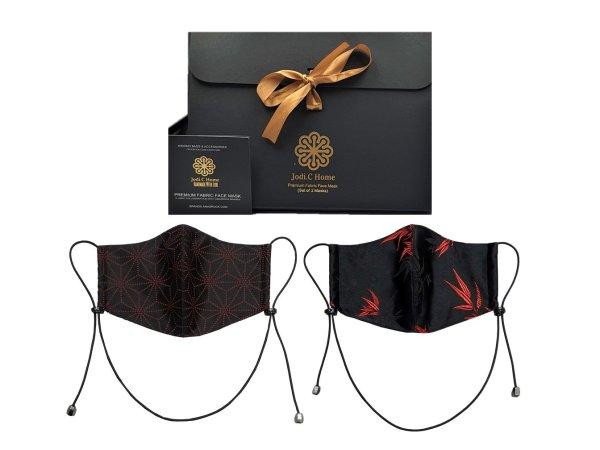 Jodi.C Home Premium Fabric Face Mask Set - 2 Piece (Gift)