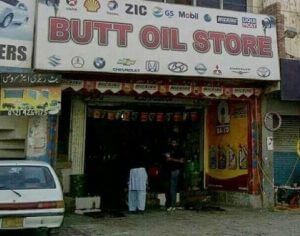 35 interesting store names-7