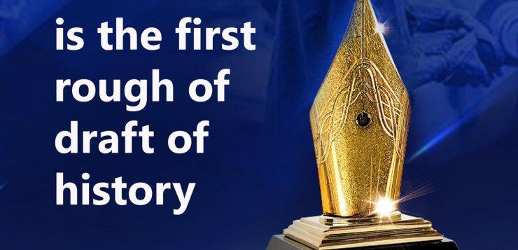10th NB GOLDEN PEN AWARDS HOLDS SEPTEMBER 28