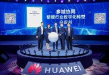 Huawei Collaborates With Industry Partners To Launch Innovation Lab For Digital Finance And Security-Brand Spur Nigeria