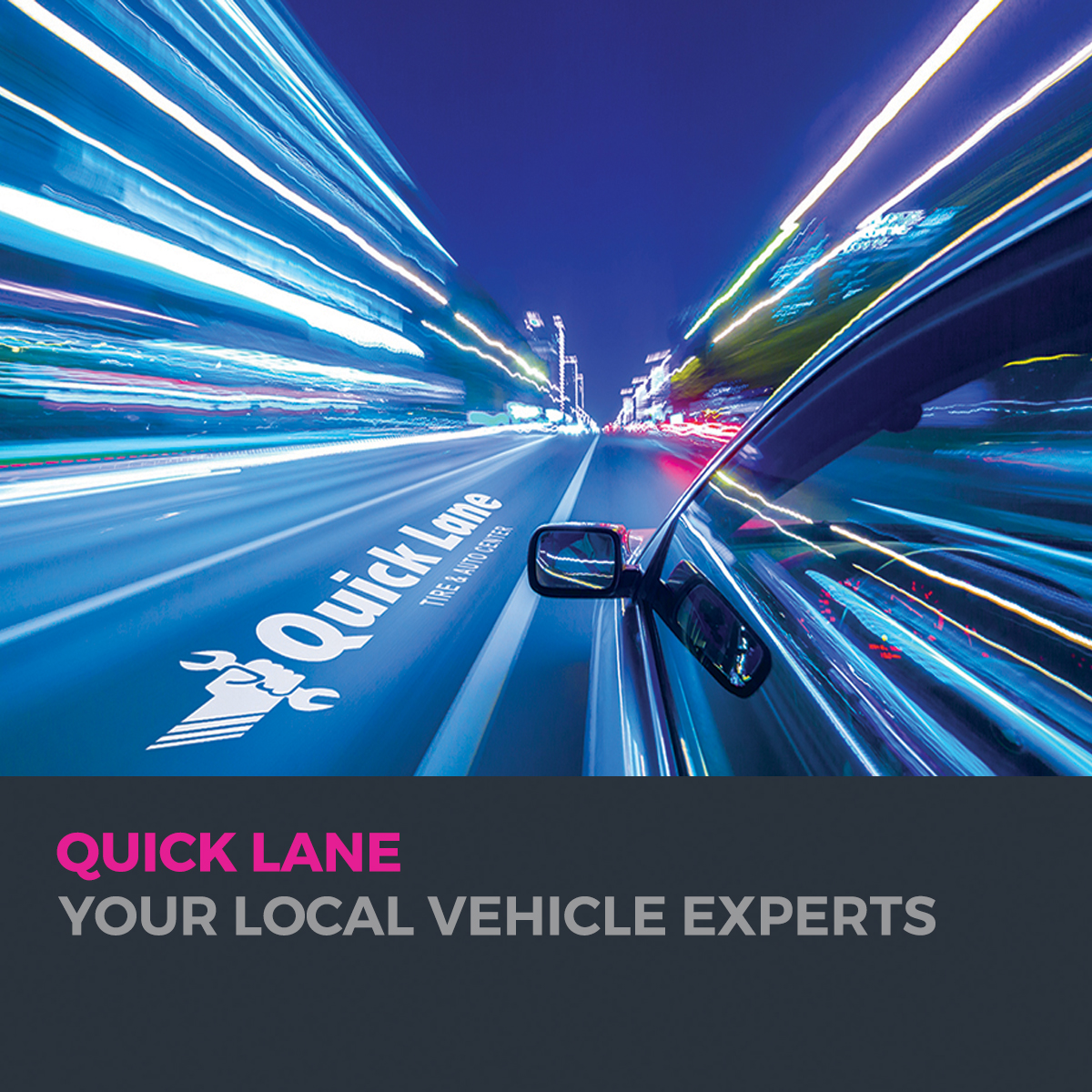 Quick lane design