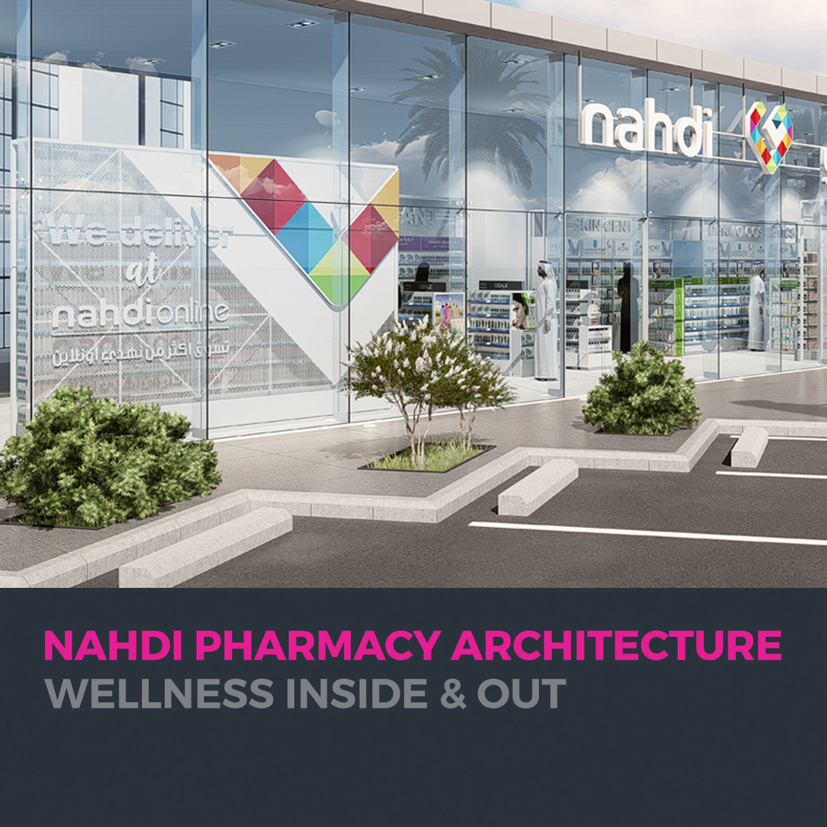 Nahdi architecture