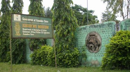 igbo-ukwu-museum