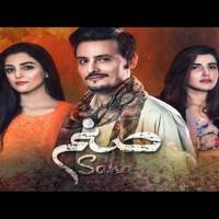 "Drama Serial ""Sanam"" reviewed"