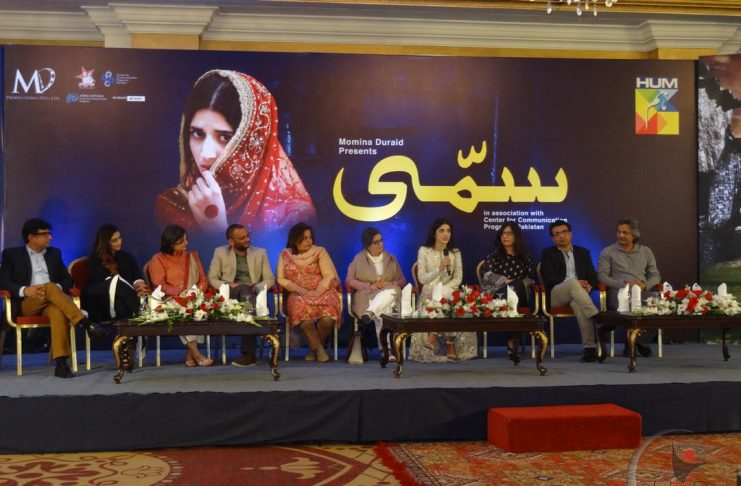 'Sammi'- Drama Serial With a Cause
