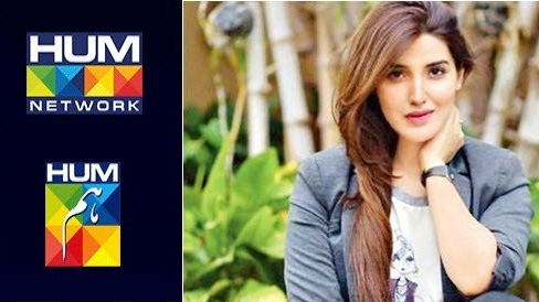 Hareem Farooq To Host 5th HUM Awards 2017.