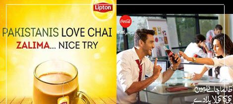 Brand Wars: Coca Cola Vs Lipton