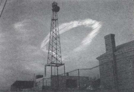 Сверхъестественное облако, образованное семью Ангелами 28 февраля 1963 года.