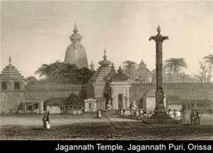 Jaghanath temple