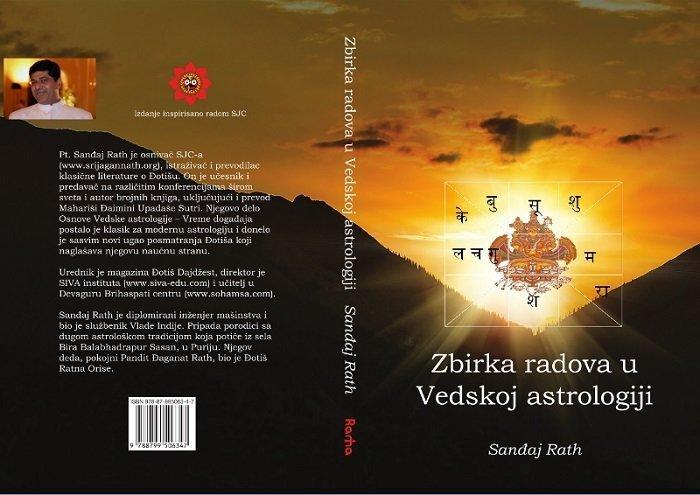 Zbirka radova u Vedskoj astrologiji, autor Pt. Sanđaj Rath